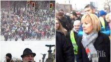 """ИЗВЪНРЕДНО В ПИК TV: Ресторантьорите напуснаха протеста възмутени! Метежници на """"Възраждане"""" и Мая Манолова незаконно блокираха """"Орлов мост"""" - начело е Йоло Денев. Столичани ги псуват заради кошмарния трафик (СНИМКИ/ОБНОВЕНА)"""