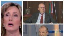 Бивш правосъден министър с горещ коментар за искането на главния прокурор към КС за тълкуване за имунитета на Радев