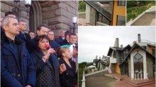 РАЗКРИТИЕ: Организаторът на погрома срещу МРРБ Костадин Костадинов се облажил със скъпа вила малко след изборите (СНИМКИ/ДОКУМЕНТИ)