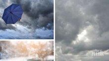 ОБЛАЧНО И ПО-СТУДЕНО: На места слънцето ще пробие. Жълт код за опасно силен вятър в 25 области (КАРТИ)