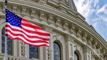 Върховният съд на САЩ разреши нови правила за Зелена карта
