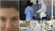 СМЪРТОНОСНА ЗАРАЗА: Четирима българи в сърцето на коронавируса - Ухан е пуст като София по празниците