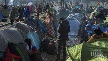Френската полиция изсели мигранти от северната част на Париж