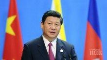 """Президентът на Китай се зарече: Ще победим """"дяволския"""" вирус"""