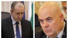 Главният прокурор Гешев: Има досъдебно производство, свързано с президента Радев! Не съм се срещал с него