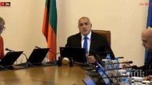 Хотелиери и ресторантьори до Борисов: Отменихме протеста, дистанцираме се от опитите исканията ни да се политизират