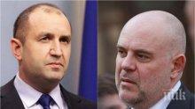 ИЗВЪНРЕДНО В ПИК: Прокуратурата с мощна офанзива срещу президента: Може ли Радев да остане без имунитет насред мандата (ДОКУМЕНТ)