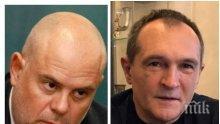 ИЗВЪНРЕДНО В ПИК TV! Главният прокурор Иван Гешев: Има 7 обвинения срещу Васил Божков и се издирва! Той е поредният български олигарх, който бяга от България (ОБНОВЕНА)
