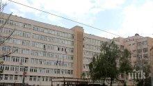 ТРАГЕДИЯ: Мъж се гръмна в сградата на ДАНС