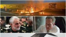 ВЕНДЕТА: Талибаните отмъстиха за смъртта на Сюлеймани! Ето кой е бил в сваления над Афганистан военен самолет (ВИДЕО)
