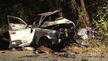 Младеж е ранен в катастрофа на пътя Пловдив-Смолян