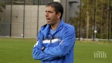 Георги Чиликов и Петър Колев осъдиха Иртиш