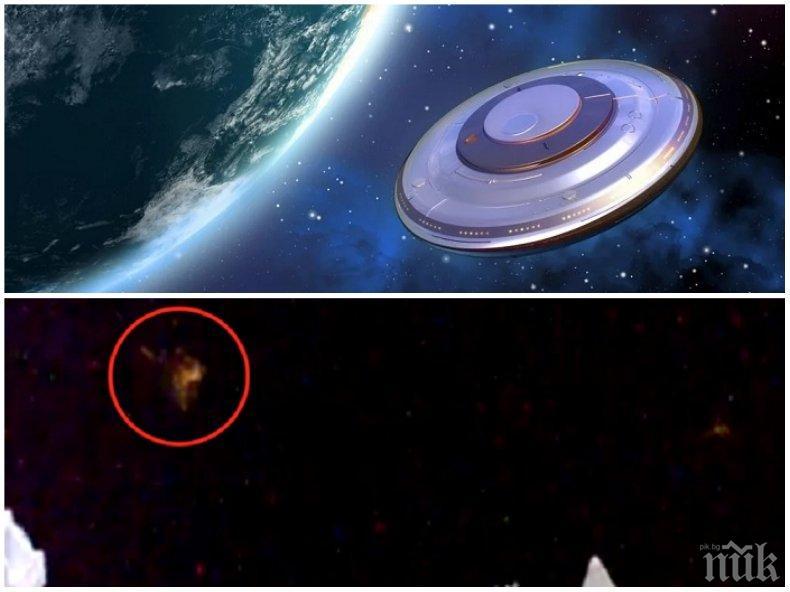 ТЕ СА ТУК... Извънземни над САЩ, снимаха гигантска летяща чиния над Тесла