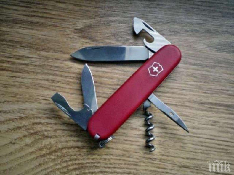 Клаха мъж с джобно ножче на купон в Русе