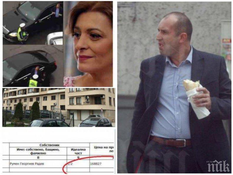 САМО В ПИК: Ето аферите, по които Гешев може да разследва Румен Радев (ДОКУМЕНТИ)