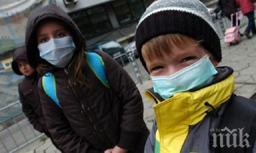 1292 училища са празни, грипна ваканция в 13 области