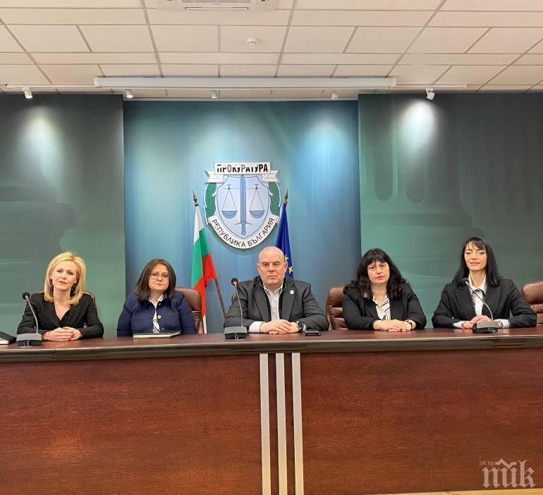 Главният прокурор представи приоритетите за работата на държавното обвинение