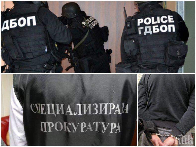 МЪЛНИЯ В ПИК: Тежко въоръжени полицейски части обсадиха Врачанско! Тарашат се адреси, има арестувани