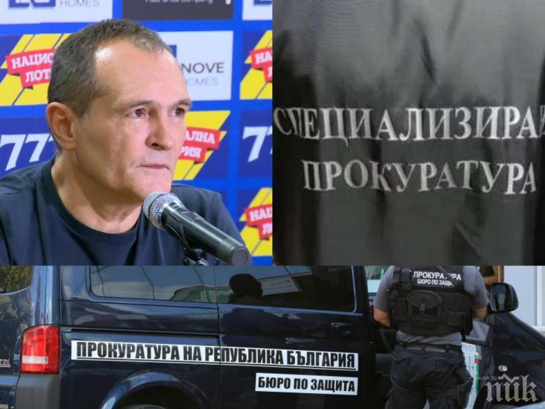 ИЗНЕНАДА: Васил Божков очаквал органите на реда, не се криел