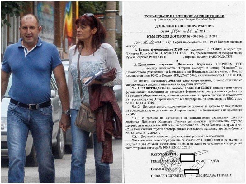 НА МАСА: Президентът Румен Радев в Арбанаси след СРС-аферата с ВВС и Деси - хапнал свински карета с манатарки в луксозен хотел (СНИМКА)