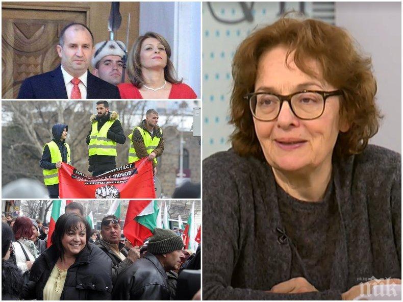 """Румяна Коларова: Радев сам падна в капана. БСП и присъдружната им партия """"Възраждане"""" търсят нагнетяване на напрежението"""