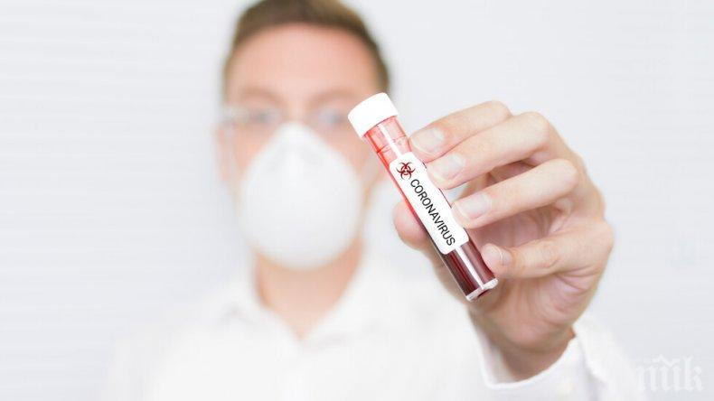 Първа жертва на коронавируса в Пекин