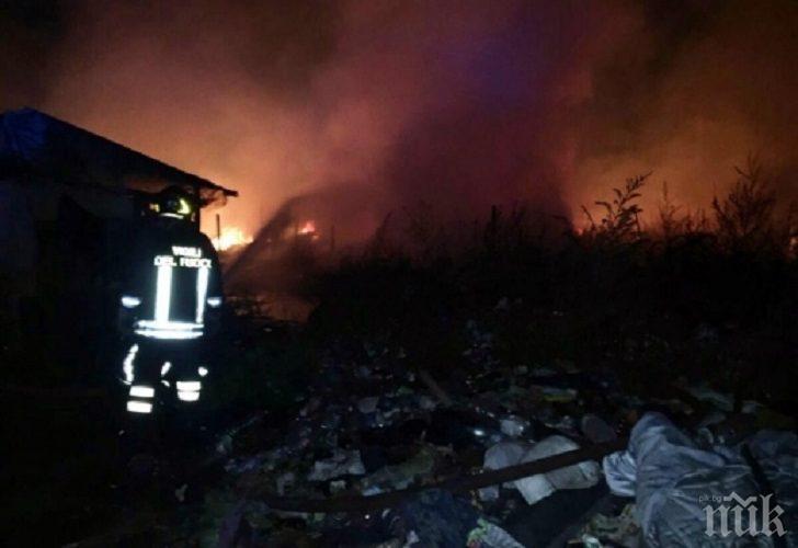 Пожар в циганската махала в Бургас, спряха тока в гетото