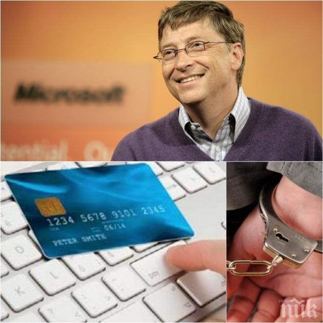 РЕШИТЕЛНИ МАРКИ: Бил Гейтс дарява спешно 10 млн. долара за войната със смъртоносния вирус