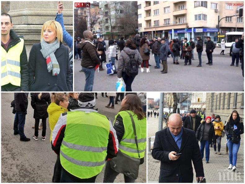 """СКАНДАЛ: 20 души държаха 4 часа """"Орлов мост"""" под блокада незаконно! Телевизията на БСП машина за провокации - червената медия на Нинова лъже за спрени автобуси на входа на София (ОБНОВЕНА)"""