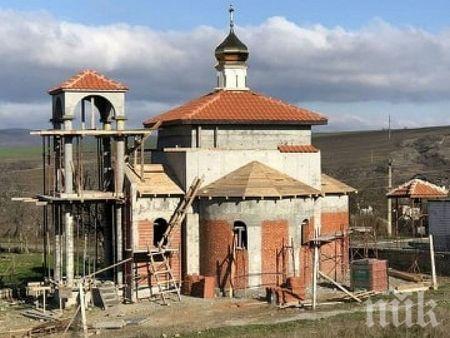 Християни и мюсюлмани градят черква в село в Айтоско