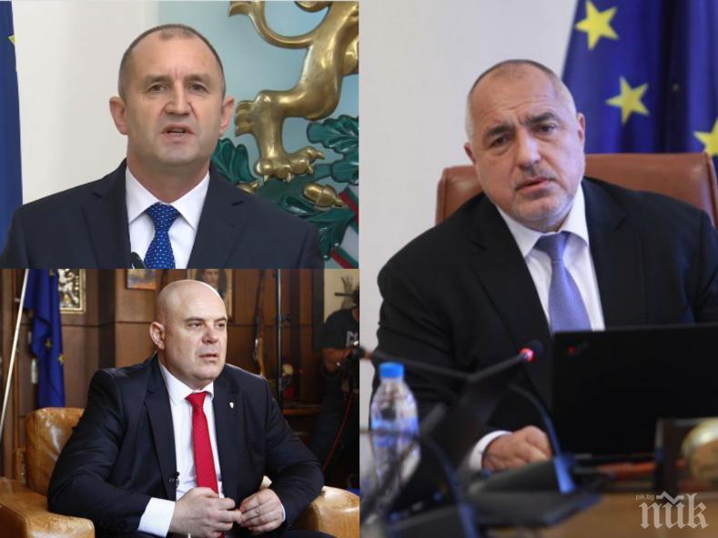 ПЪРВО В ПИК TV! Борисов скръцна със зъби на министрите: Нито дума за конфликта Радев-Гешев! Президентът да не ми дърпа хората (ОБНОВЕНА)