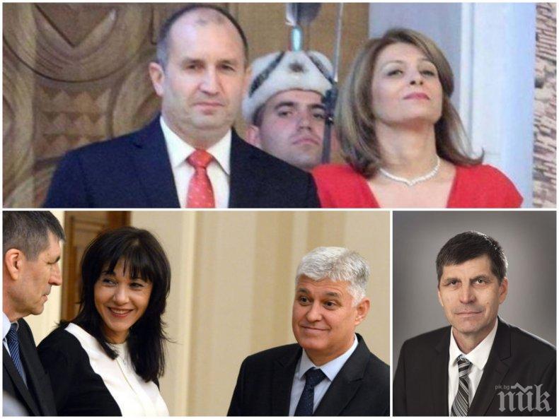 РАЗКРИТИЕ НА ПИК: Ето кои са Митко и Христозов от СРС-аферата с президента Румен Радев