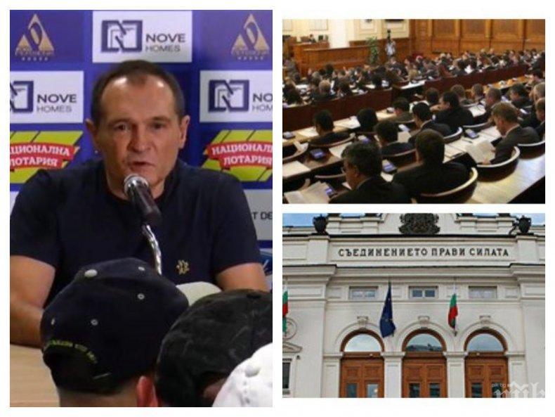 ИЗВЪНРЕДНО В ПИК TV: Депутатите се хващат за гушата заради хазарта (ОБНОВЕНА)
