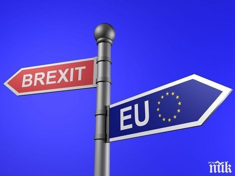 ОТ ПОСЛЕДНИТЕ МИНУТИ: Европарламентът ратифицира споразумението за Брекзит (ОБНОВЕНА)
