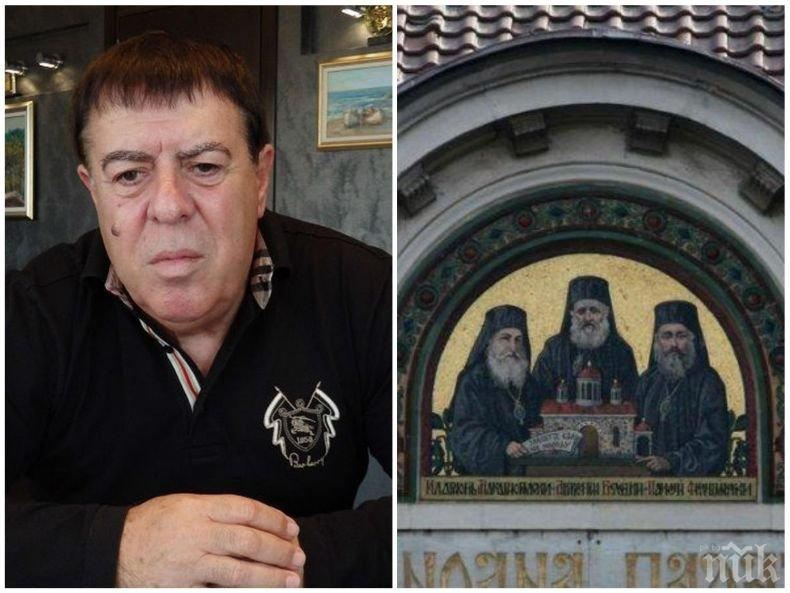 ОСТРА РЕАКЦИЯ: Църквата посече мераците на Бенчо Ролс-Ройса за най-високата статуя в света на Свети Николай