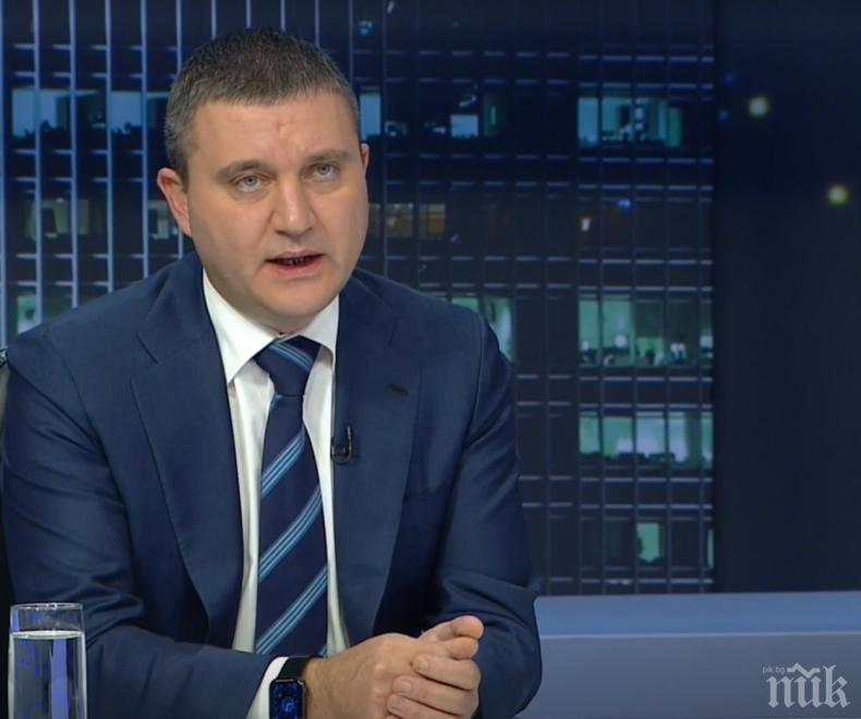 Министерство на финансите с важно съобщение - удължават срока за спорната наредба за касовите апарати