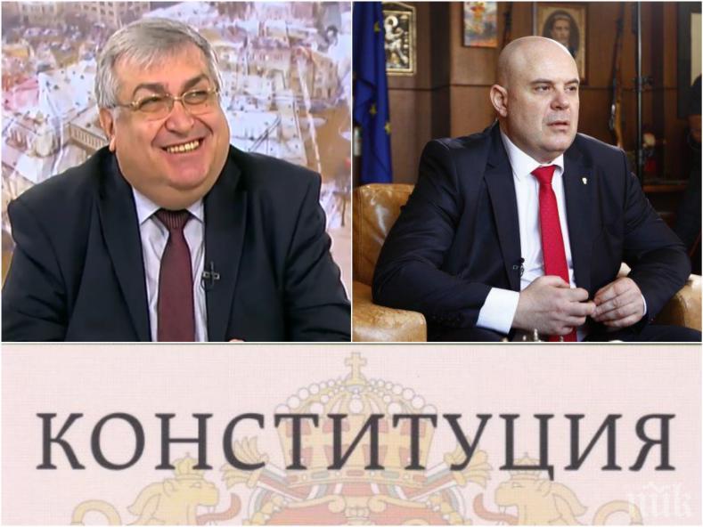 Проф. Георги Близнашки с експертен коментар за искането на Иван Гешев: Има много въпросителни около поведението на президента