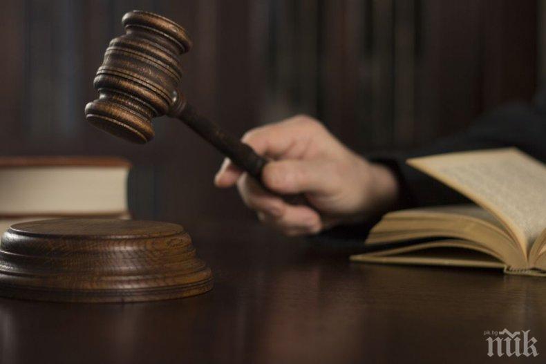Уволниха съдия Йорданка Ваклева от СРС за стотици забавени дела