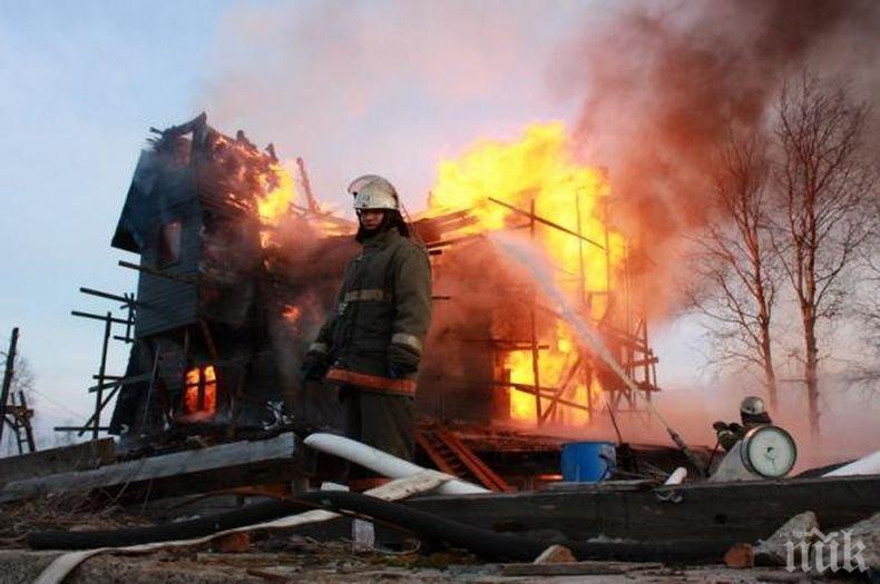 ТРАГЕДИЯ: Мъж загина при пожар в Кюстендилско
