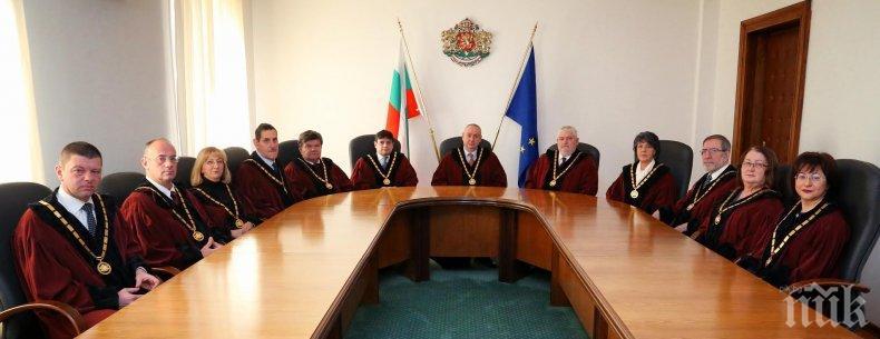 НЕЗАБАВНА РЕАКЦИЯ: Конституционният съд образува дело по искането на Гешев за имунитета на Румен Радев