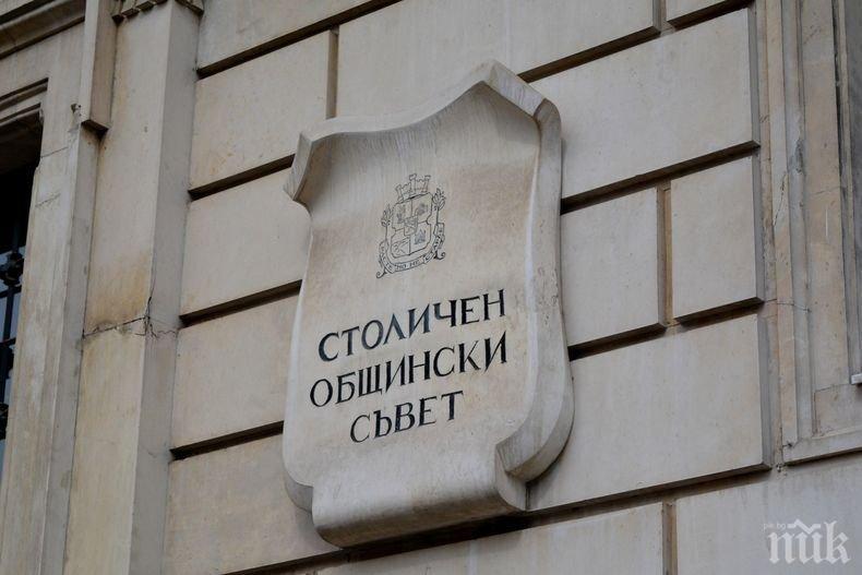Общинските съветници на ГЕРБ тръгват по софийските квартали