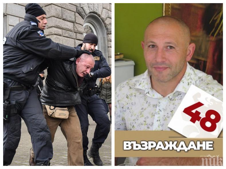 ИСТИНАТА ЛЪСНА: Хора на Костадинов се представят за перничани - ето кой е арестуваният нападнал полицаи (СНИМКИ)