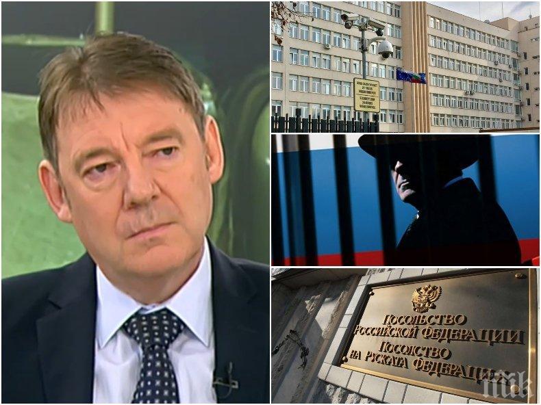 ШПИОНСКИ ИГРИ - Бившият шеф на ДАНС Писанчев със суперлативи за прокуратурата и службите, разкрили двамата руснаци: Великолепни професионалисти!