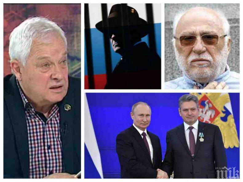 Топ разузнавачът Горан Симеонов проговори пред ПИК за руските шпиони и Николай Малинов - има ли намеса в изборите заради енергийните интереси през България