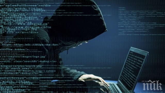 Турски хакери със серия от кибер нападения по правителства, посолства и служби за сигурност