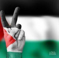 Лигата на арабските държави подкрепи Палестина - отхвърли мирния план на САЩ