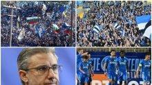 """ФУТБОЛНА БОМБА: Оттегля ли се генералният спонсор на Левски? Ще има ли мащабни промени на """"Герена""""..."""