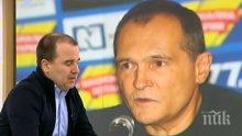 Васил Божков отговори: Сигурно ще ме обвинят и в опита за убийство на папата