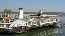 """Корабът """"Радецки"""" се завърна в Козлодуй след ремонт"""