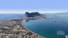 Гибралтар се готви с нежелание да свали знамето на Евросъюза